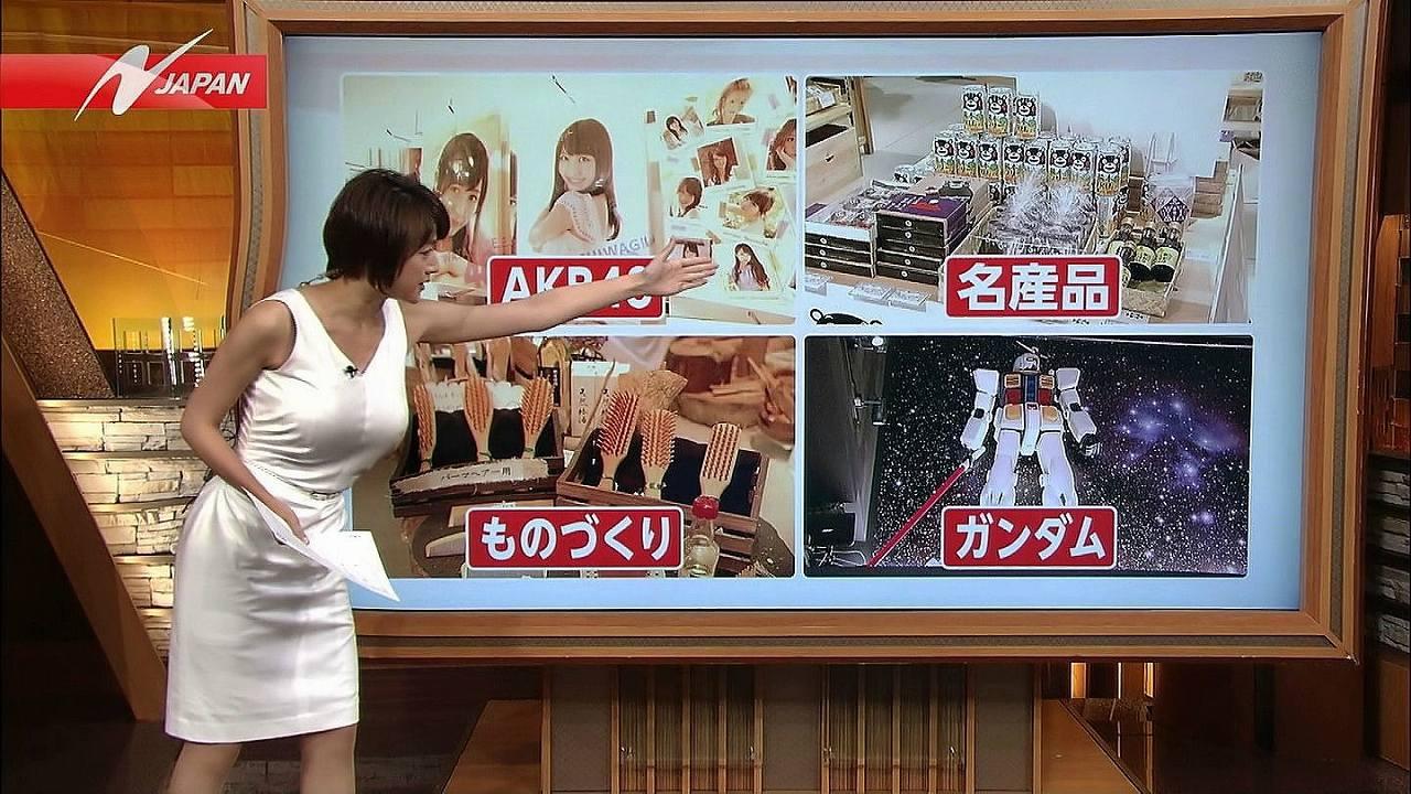 ニュースJAPANの大島由香里アナの胸が大きすぎて衣装から飛び出そう