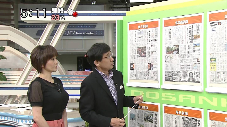 札幌テレビの熊谷明美が巨乳過ぎる