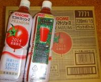 20140809トマトジュース