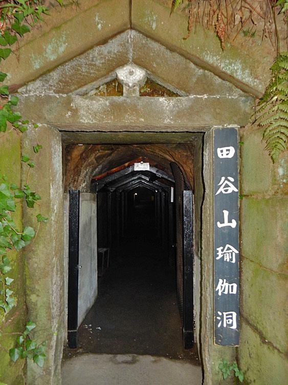 140726田谷の洞窟7