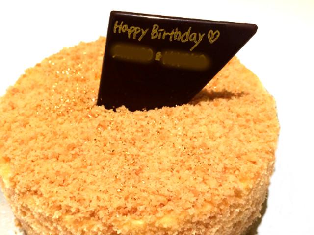 cake_2014041411482041a.jpg