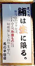 maguro.jpg