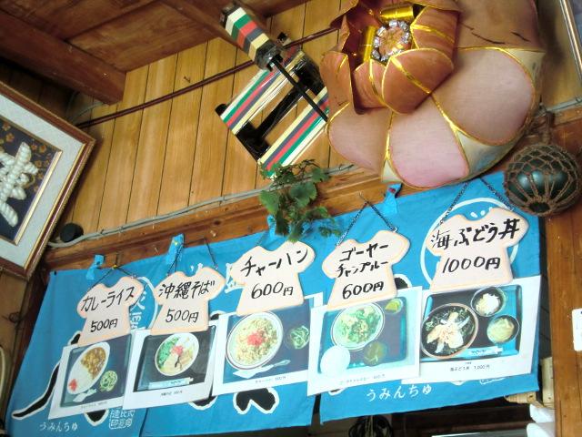 menu_20140519172146ddf.jpg