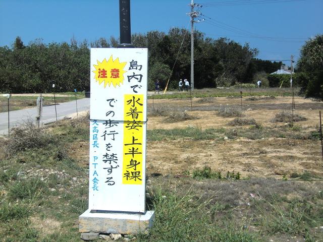 mizugikinshi.jpg