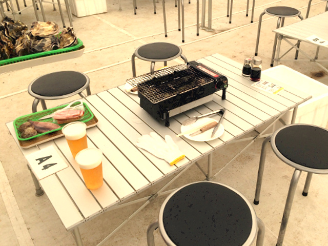 table_20140519132131ddd.jpg