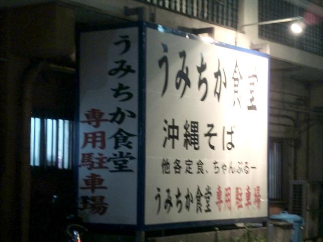 umichika.jpg