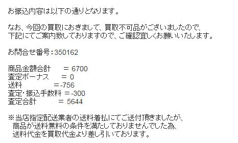 20140905164640c46.jpg