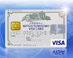 visa_photo01.jpg