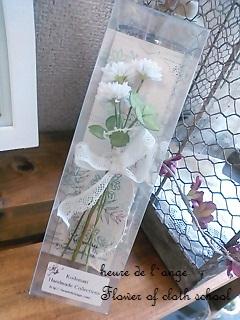 布花シロツメクサとクローバー