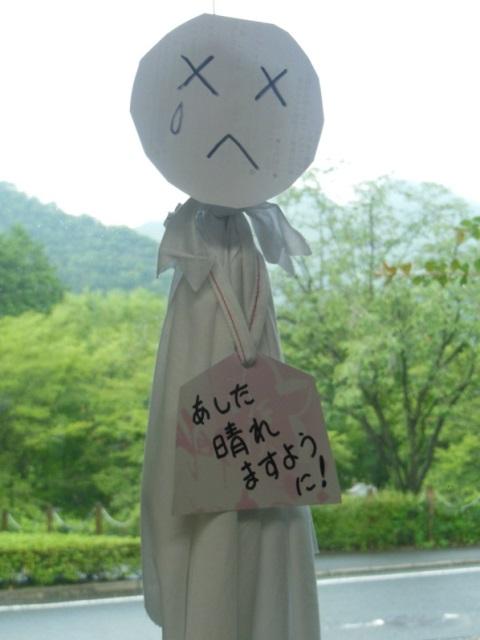 テルテル坊主 泣き顔(640)