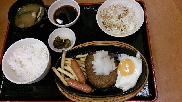 おろしポン酢ハンバーグ定食