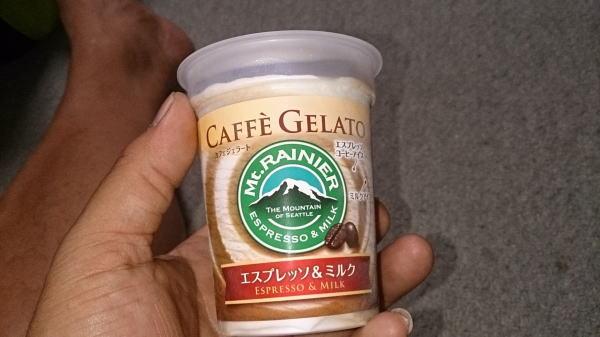 アイスクリーム ^^