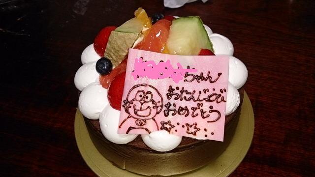 誕生日ケーキ ^^