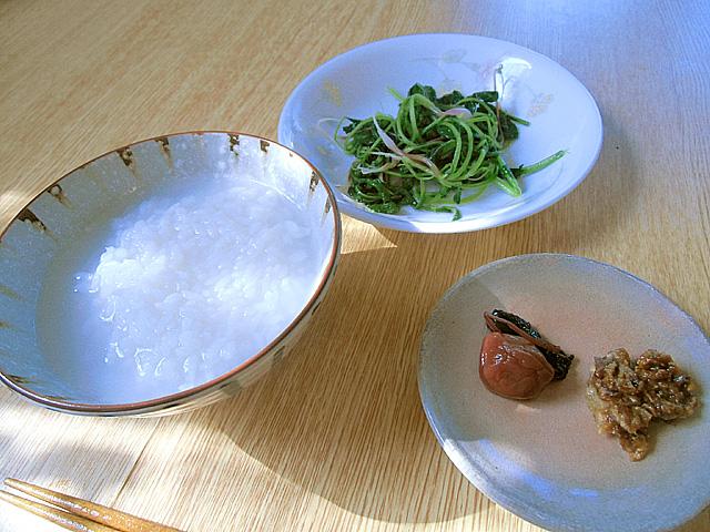 お粥と青菜