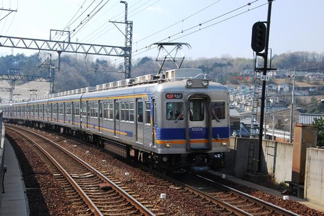 2014.3.16 hashimoto_miyukitsuji (5)