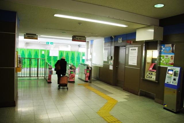 2014.3.16 hashimoto_miyukitsuji (11)