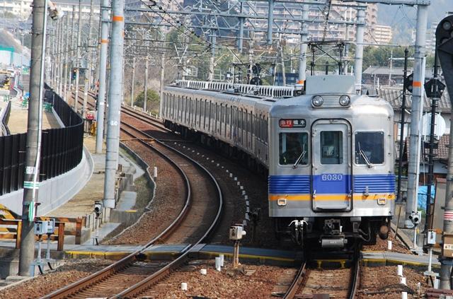 2014.3.16 hashimoto_miyukitsuji (9)