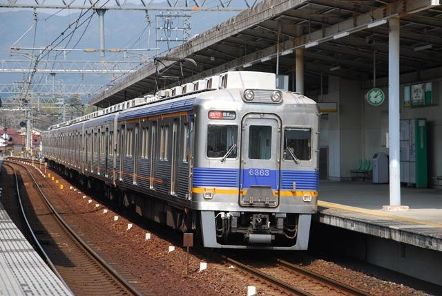 2014.3.16 hashimoto_miyukitsuji (16)