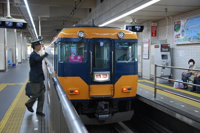2014.3.19 kintetsu series16000 (4)