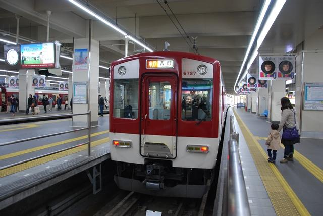 2014.3.19 kintetsu series16000 (3)
