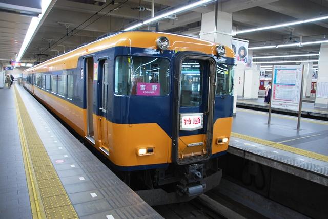 2014.3.19 kintetsu series16000 (10)