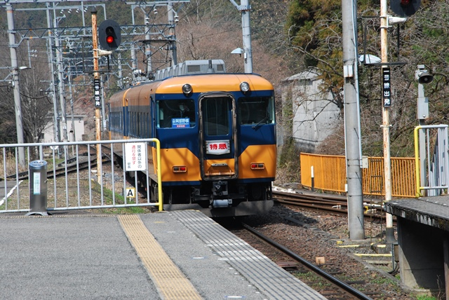 2014.3.19 kintetsu series16000 (26)