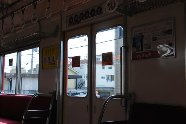 2014.3.19 kintetsu series16000 (36)
