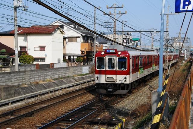 2014.3.19 kintetsu series16000 (40)