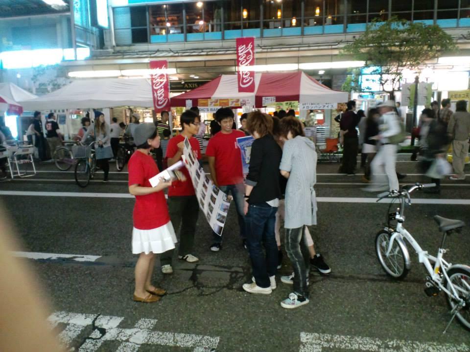 片町ホコ天 2013.10.17(2)