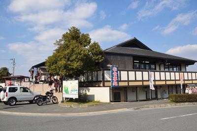futakami001_R.jpg