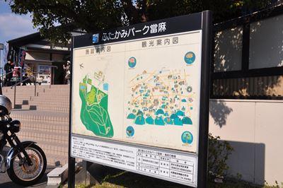 futakami002_R.jpg
