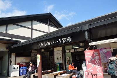 futakami003_R.jpg