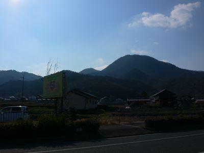 futakami009_R.jpg
