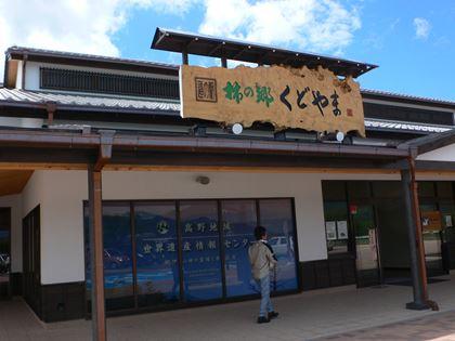 kakinosato002_R.jpg