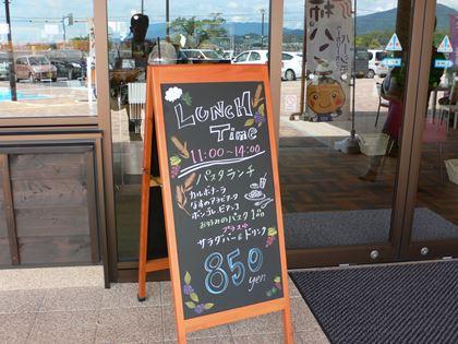 kakinosato003_R.jpg