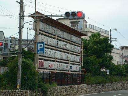 kisiwada2014828011_R.jpg