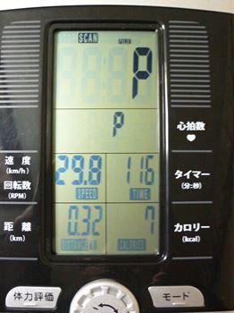 roombike004_R.jpg