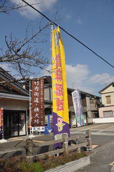taima005_R.jpg