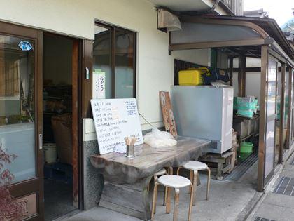 tenkawa008_R.jpg