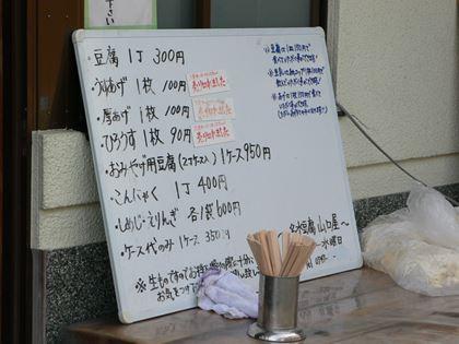 tenkawa009_R.jpg