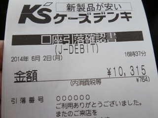 P1140255 (3)