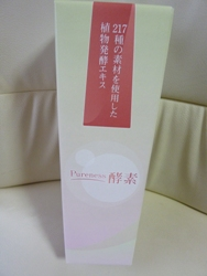 P1150038 (3)