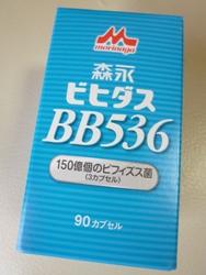 P1150353 (1)