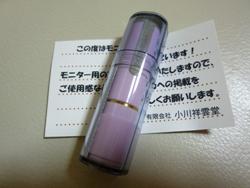 P1150280.jpg