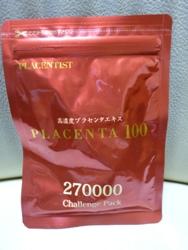 P1150374.jpg