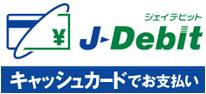 j-debit.jpg