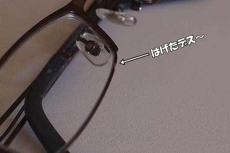P9145013-cropあ