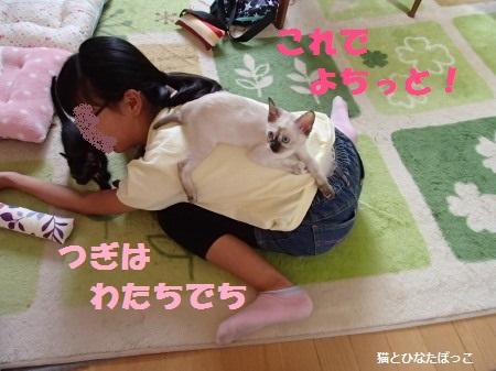 20140608_14.jpg
