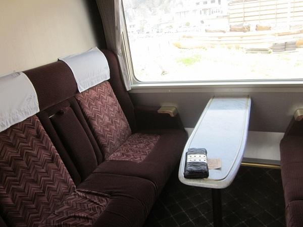 東武の個室