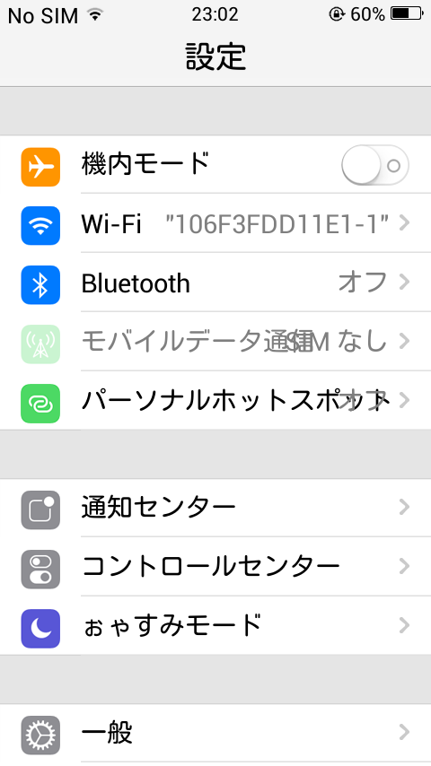 Screenshot_2014-06-18-23-02-06.png